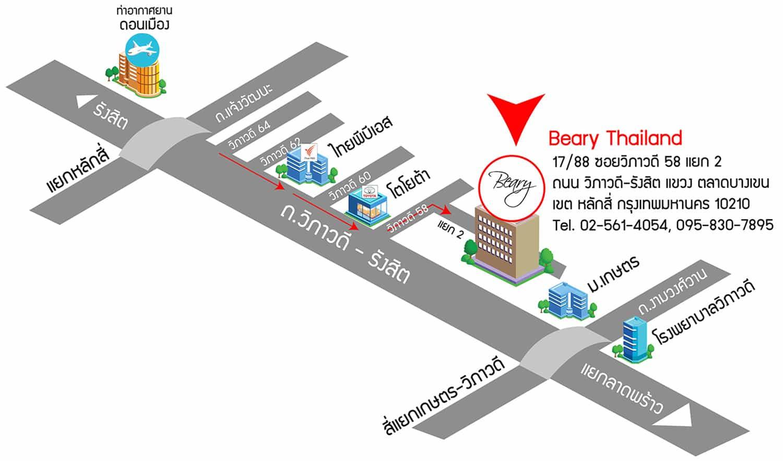 แผนที่ Beary Thailand